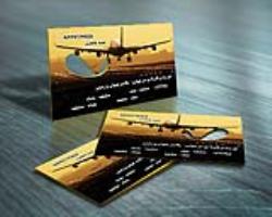 قالب آماده کارت ویزیت آژانس مسافرتی