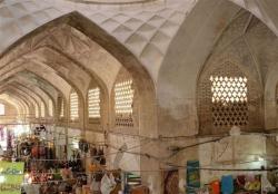 پاورپوینت بازآفرینی، بهسازی و ساماندهی میدان قیصریه لار